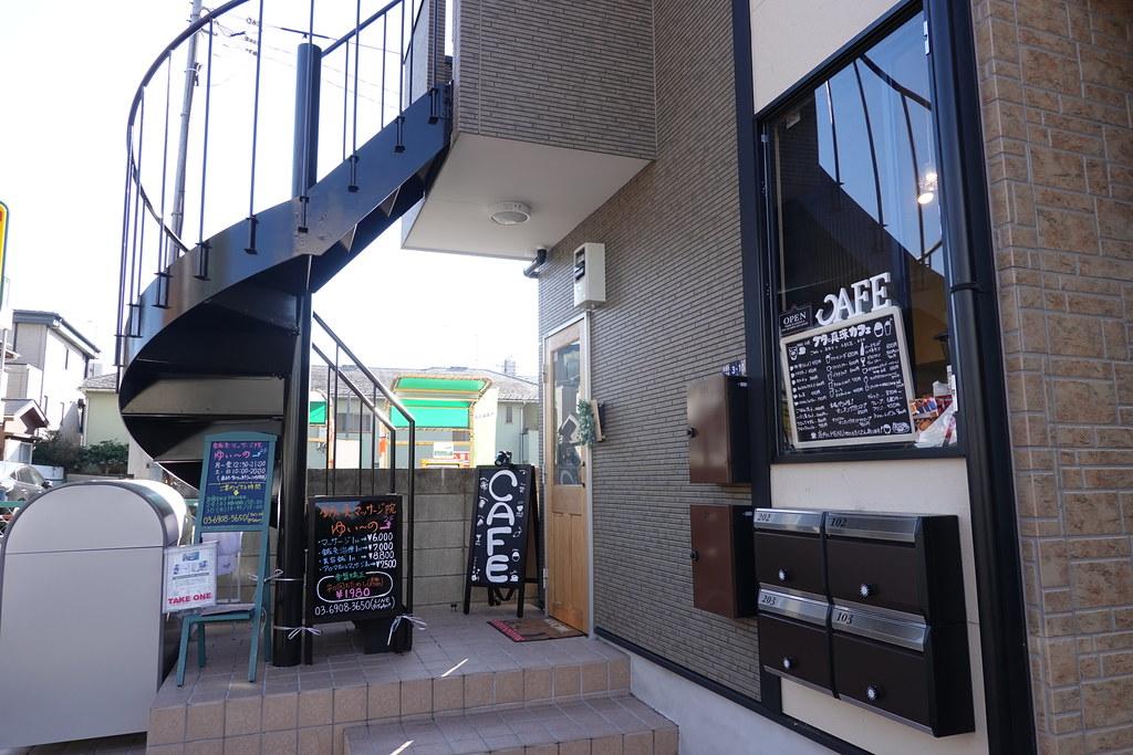 ブタに真珠カフェ(落合南長崎)