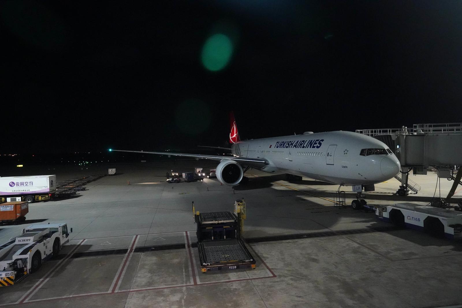 登上 土耳其航空 前往 土耳其旅遊