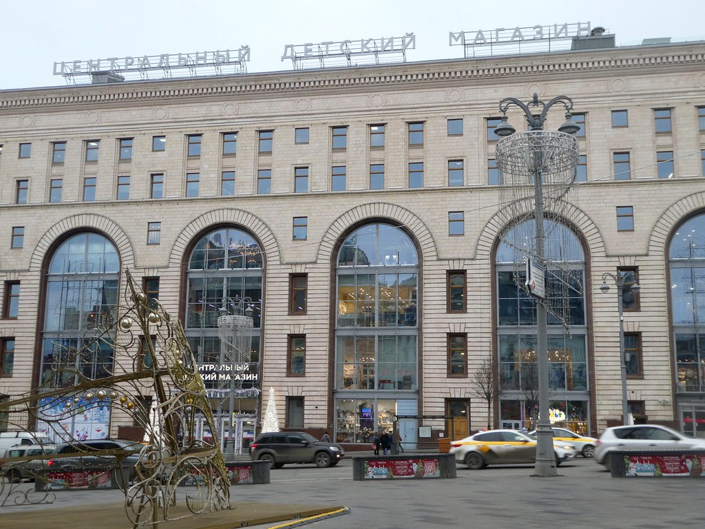 Central Children's Store Moscow