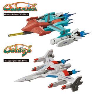 80 年代經典射擊遊戲之實體再現!figma 小蜜蜂 大蜜蜂 戰鬥機模型(figma Galaxian Galaxip GFX-D001a / Galaga Fighter GFX-D002f)