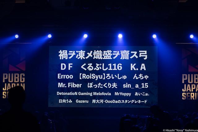 20191229_Hisashi-Yoshimura_PWI2019_DSC01970