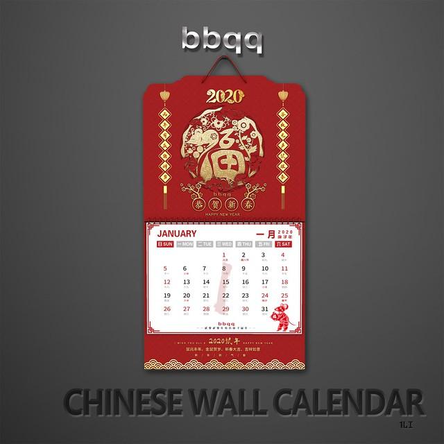 *bbqq*-Chinese Wall Calendar 2020 [GROUP LB]