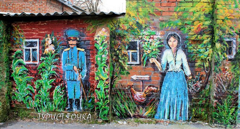 street-art_z-8