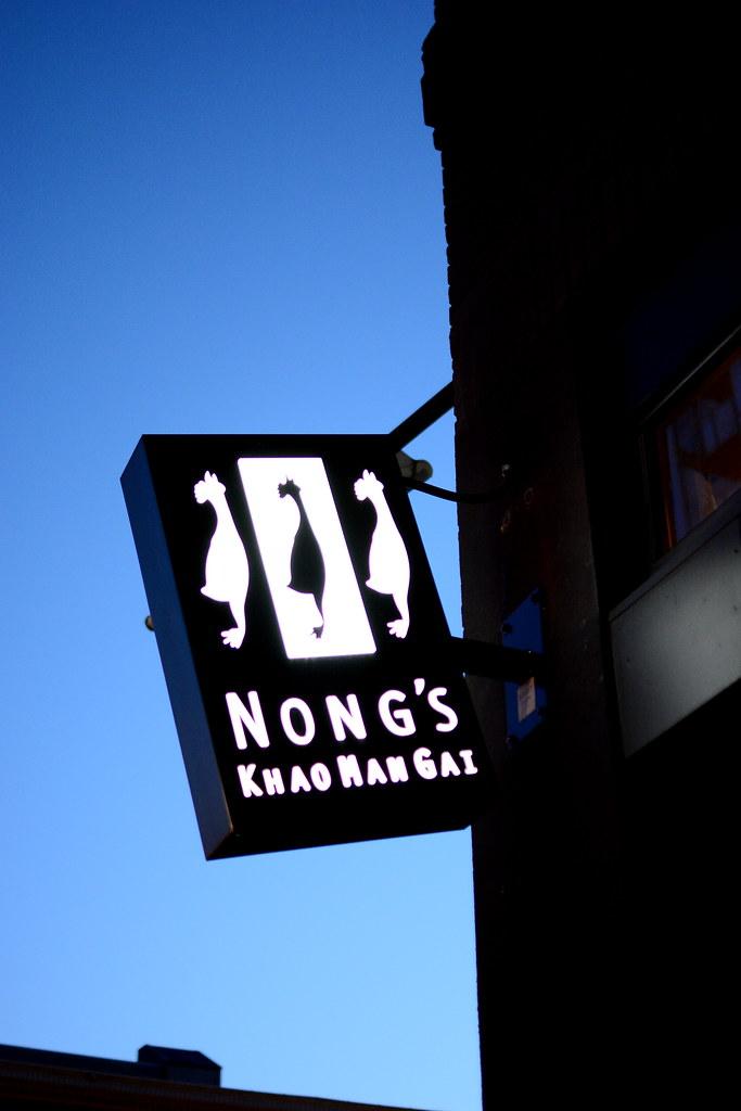 Nong's Khao Mang Gai - Portland