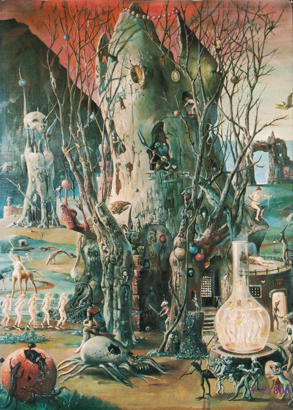 Ran Akiyoshi - Cover Art, version 3, 1953