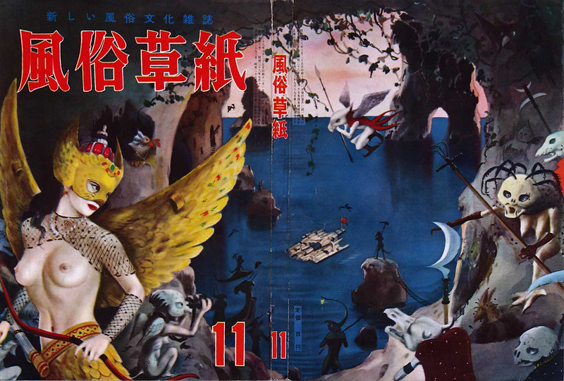 "Ran Akiyoshi - Cover for ""Fuzoku Soushi"" (Sex Club) 1953-11"
