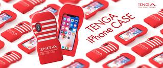 恥力挑戰!溫柔包覆你的手機~官方推出 TENGA 造型 iPhone手機殼 (TENGA iPhone CASE)