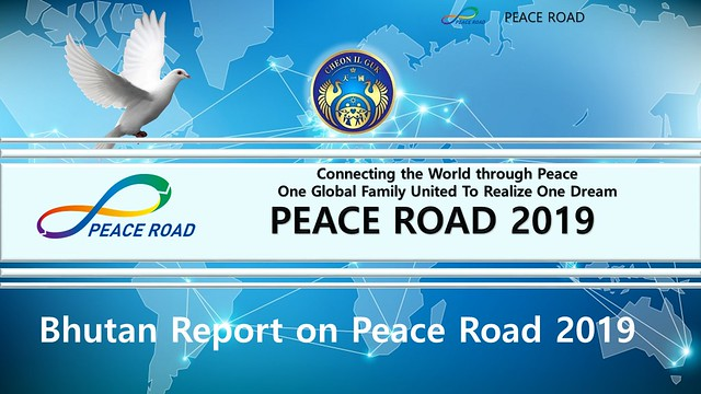 Bhutan-2019-11-12-School Hosts 'Peace Road' in Bhutan