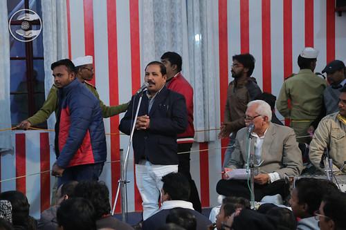 Speech by Dr. B.L. Singh Ji, Bareilly, UP