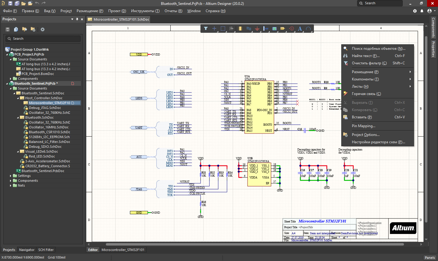 Working with Altium Designer 20.0.10 x64 full license