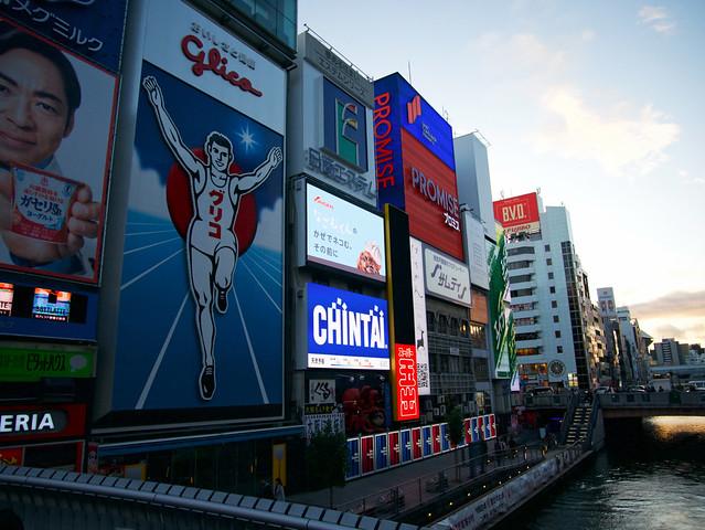 129-Japan-Osaka