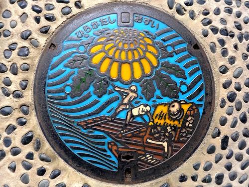 Hirakata Osaka, manhole cover (大阪府枚方市のマンホール)