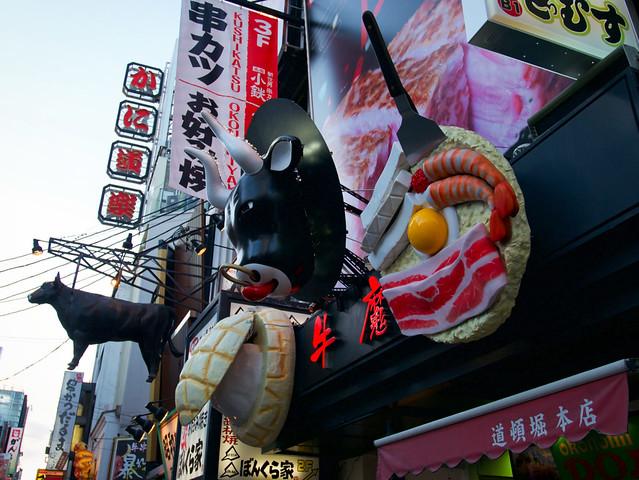 120-Japan-Osaka