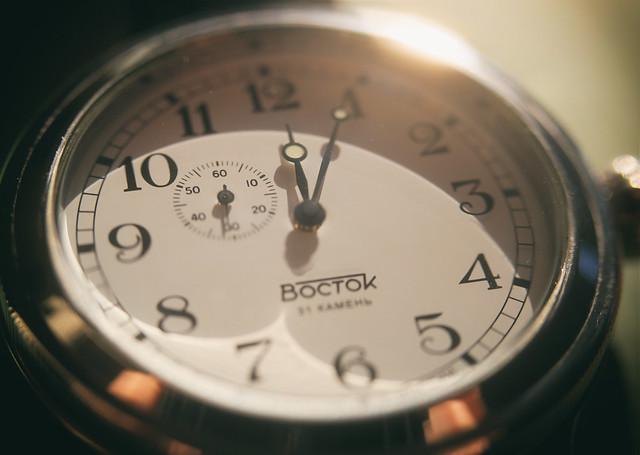 At 12 o'clock the birth of a New Year ✔