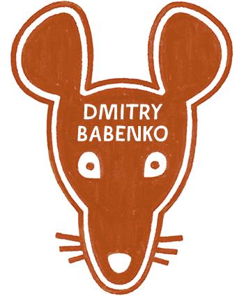 RatRay(DB)