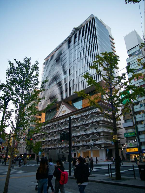 135-Japan-Osaka