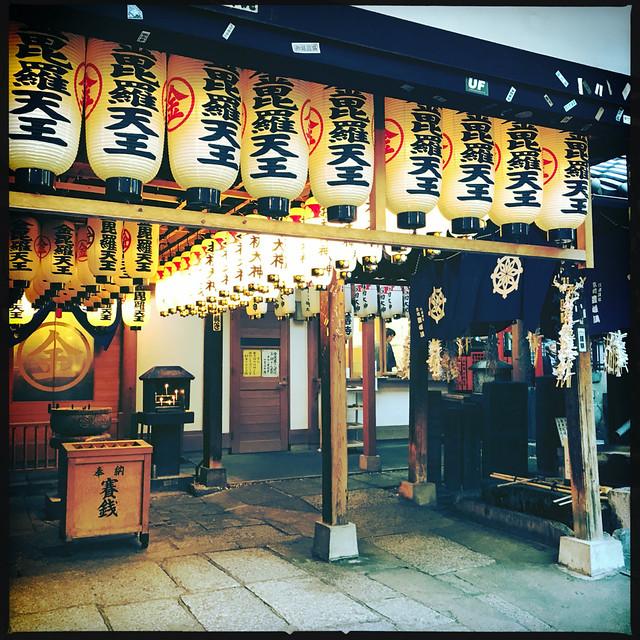 124-Japan-Osaka