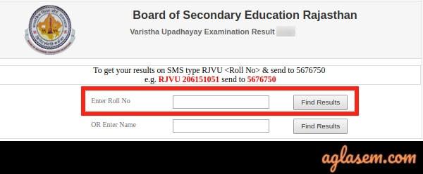 RBSE 12th Varishtha Upadhayay Result 2020