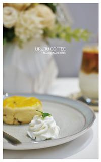 溫廬咖啡ururucoffee-14