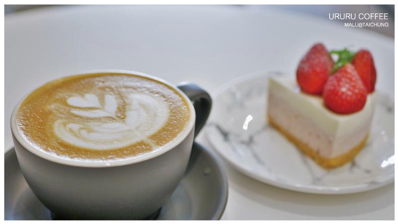 溫廬咖啡ururucoffee-31