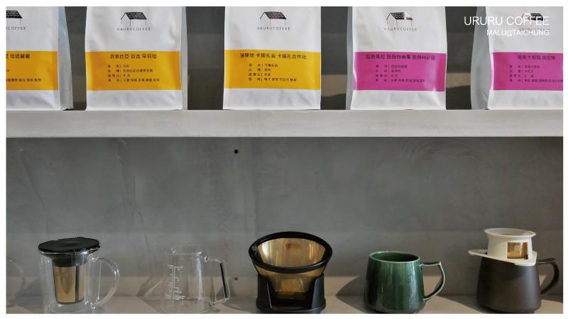 溫廬咖啡ururucoffee-30