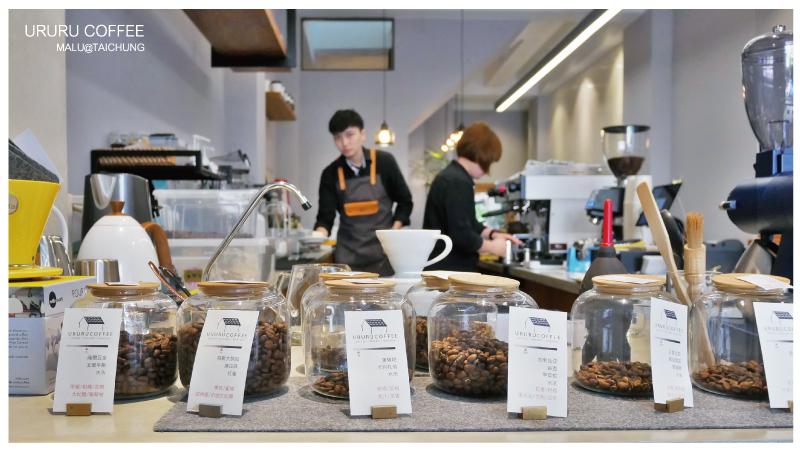 溫廬咖啡ururucoffee-28