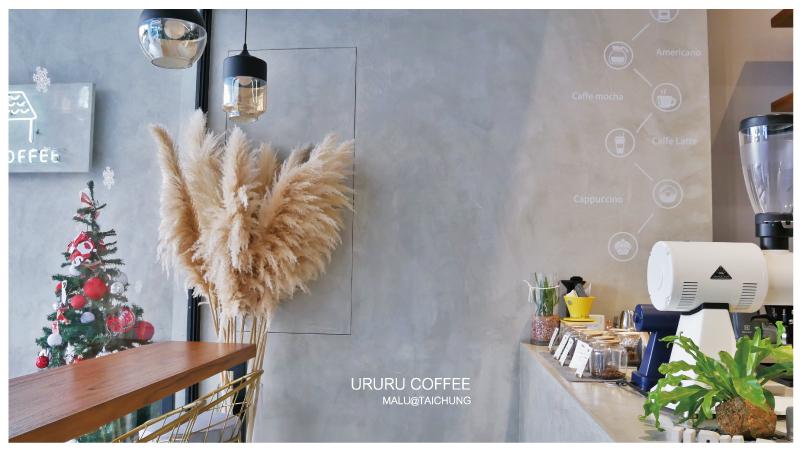 溫廬咖啡ururucoffee-26