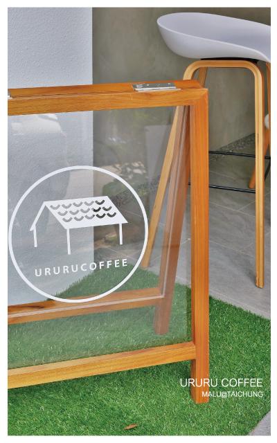 溫廬咖啡ururucoffee-24