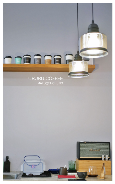 溫廬咖啡ururucoffee-11