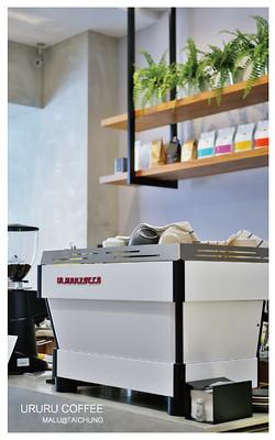溫廬咖啡ururucoffee-8