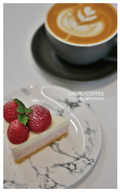 溫廬咖啡ururucoffee-33