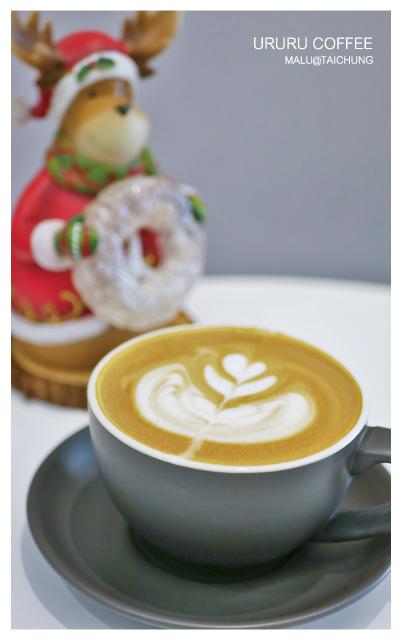 溫廬咖啡ururucoffee-32