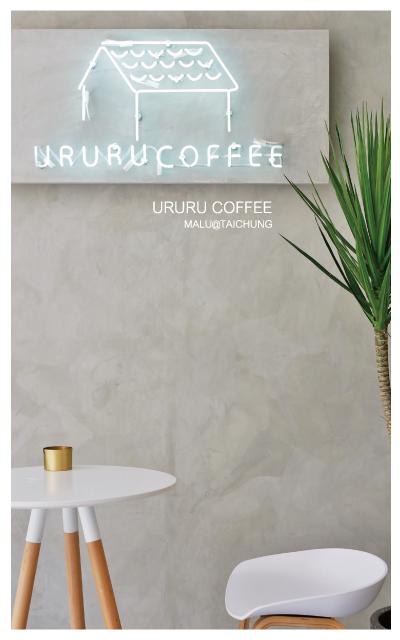 溫廬咖啡ururucoffee-22