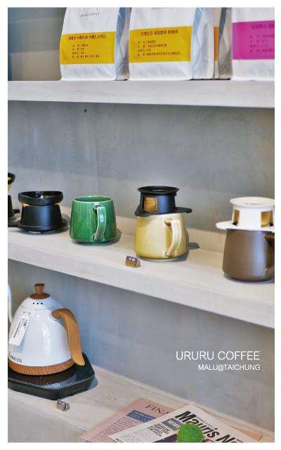 溫廬咖啡ururucoffee-20