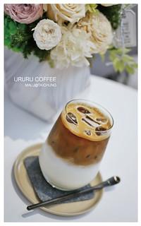 溫廬咖啡ururucoffee-10