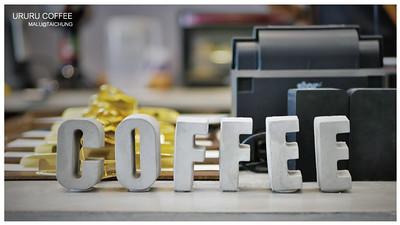 溫廬咖啡ururucoffee-1