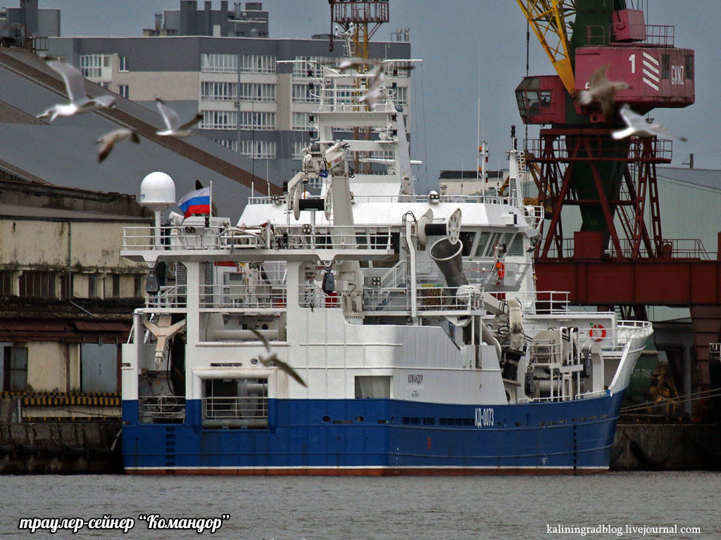 Trawler Comandor