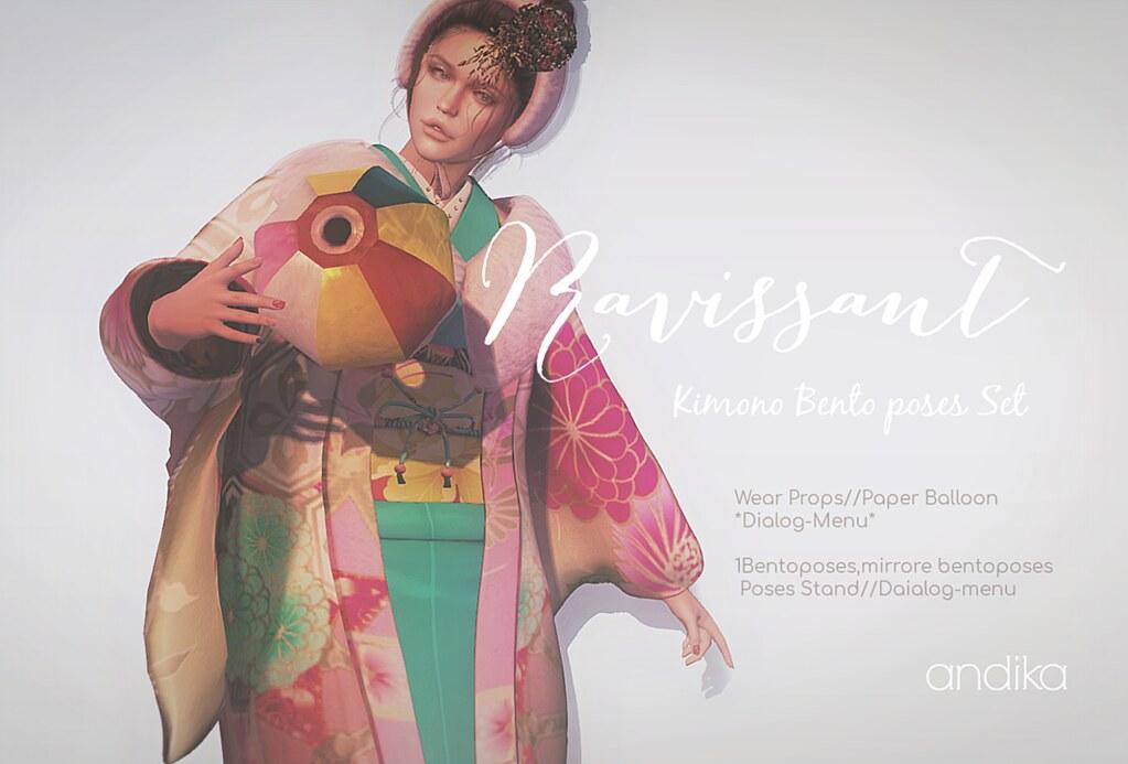andika[Ravissant]Her Bento poses Set:Prize