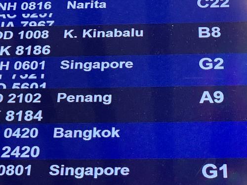 Trip Budiey Singapore Dayang Dua Dekad