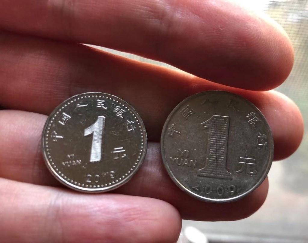 RMB-coins-2