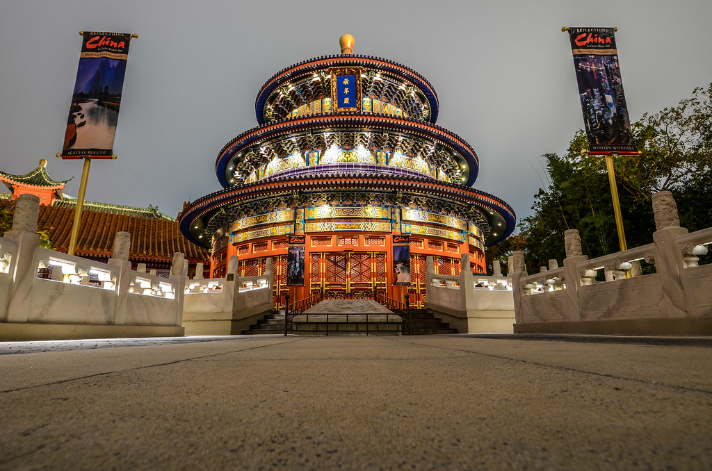 China Pavilion ground night Epcot