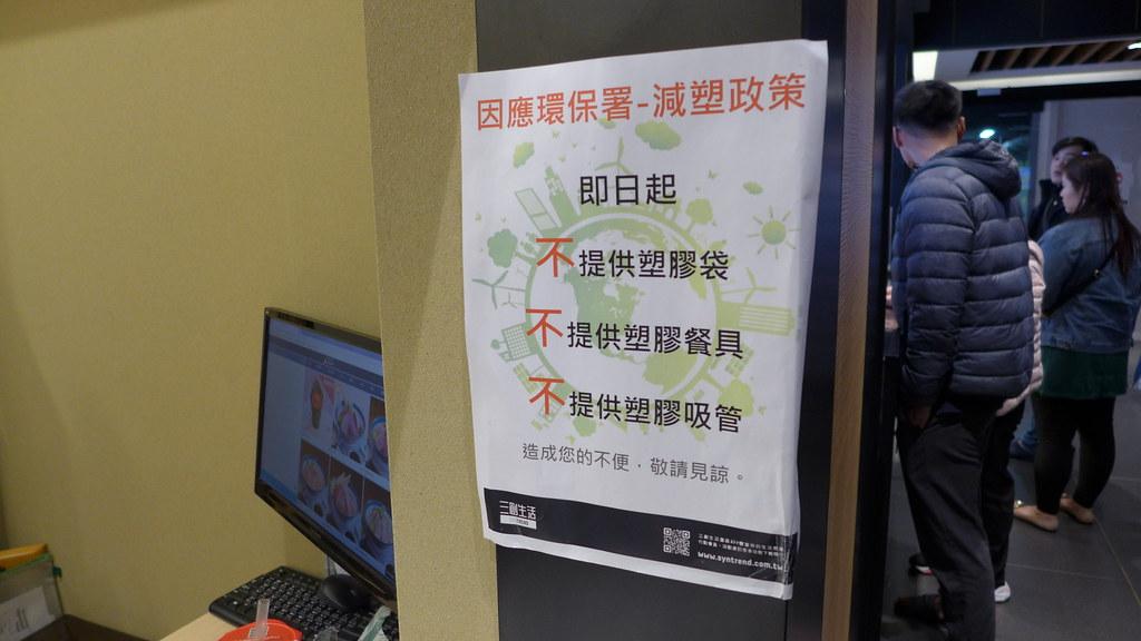 環保署限塑政策,將陸續擴大到各縣市百貨公司、購物中心與量販店,「內用不得提供各類材質的免洗餐具」。孫文臨攝。