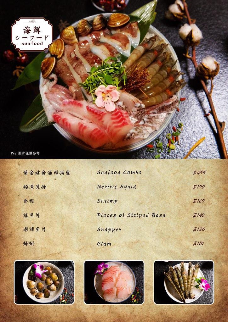 台北迪化街本鼎堂火鍋菜單價位訂位低消menu餐點推薦 (6)