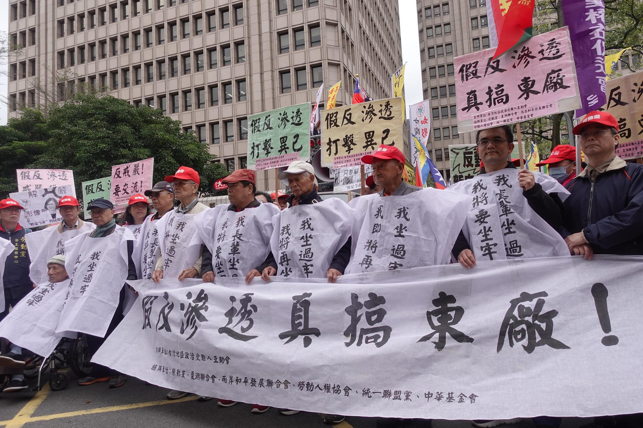民團抗議反滲透法是「戒嚴惡法」。(攝影:張智琦)