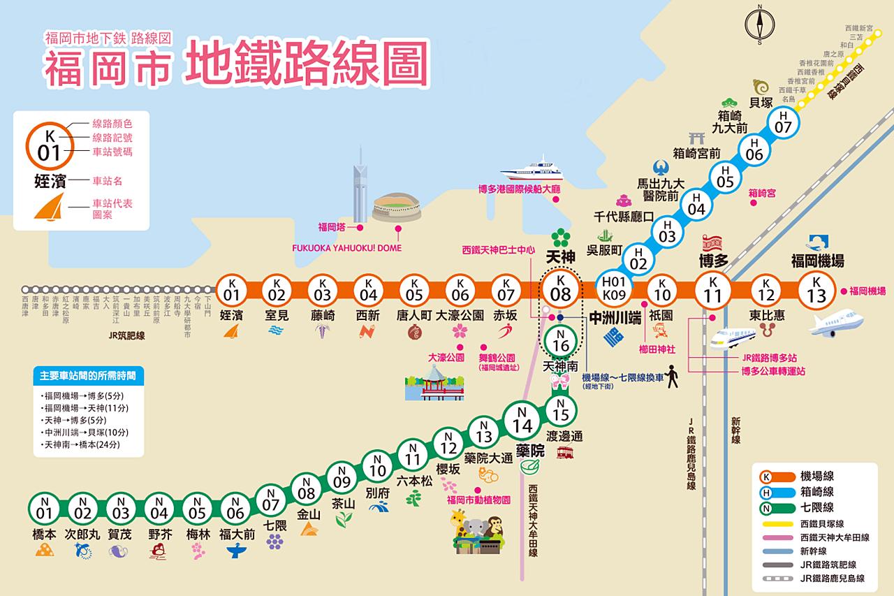 Fukuoka MRT Map