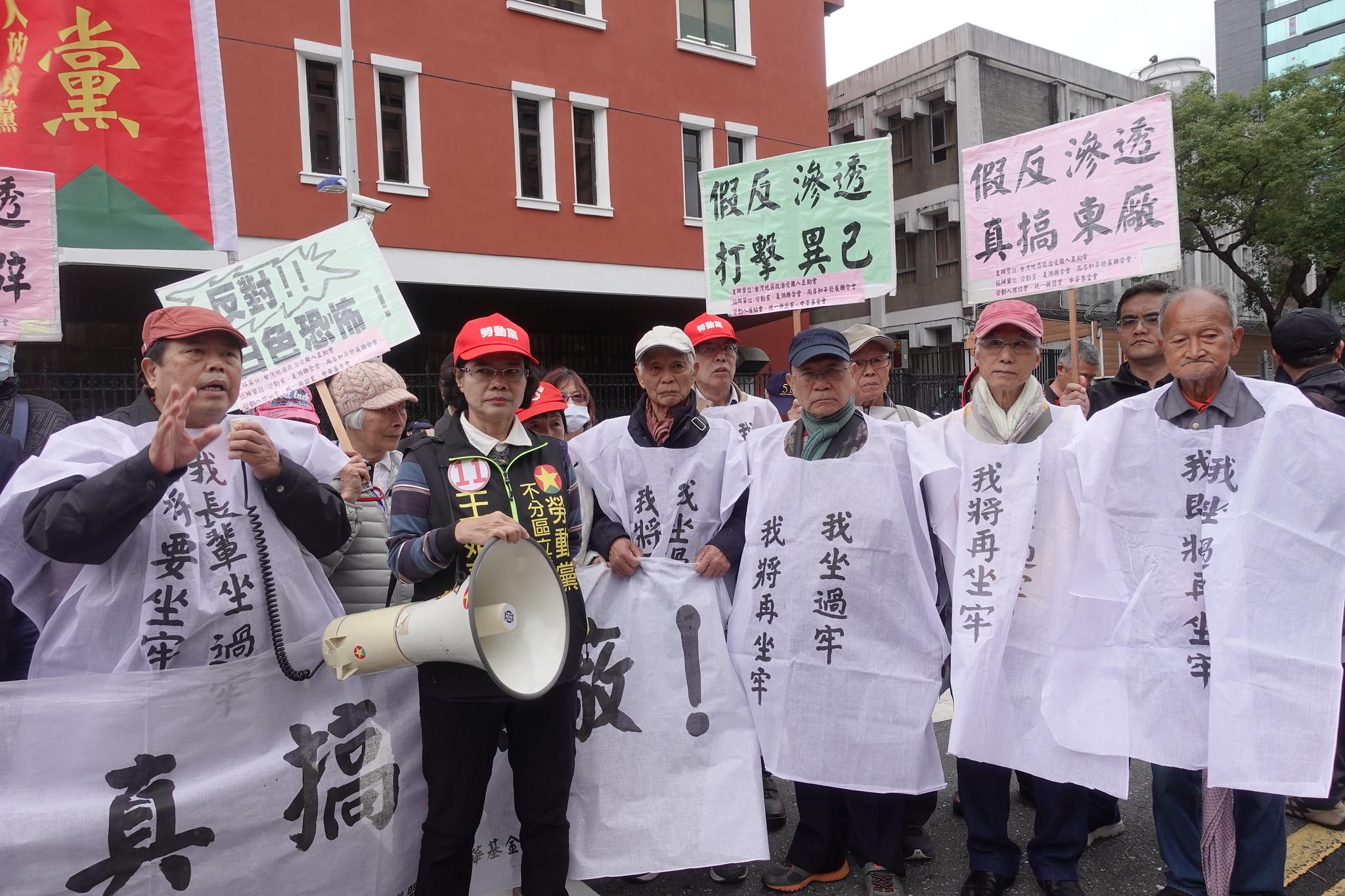 白色恐怖受難者團體和勞動黨一同抗議民進黨強過反滲透法。(攝影:張智琦)