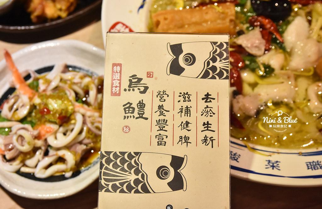 刁民酸菜魚 逢甲夜市美食小吃 麻辣燙35