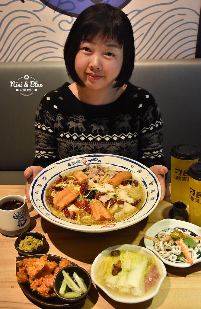 刁民酸菜魚 逢甲夜市美食小吃 麻辣燙31