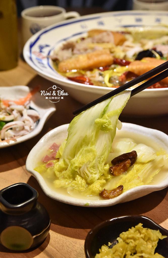 刁民酸菜魚 逢甲夜市美食小吃 麻辣燙28