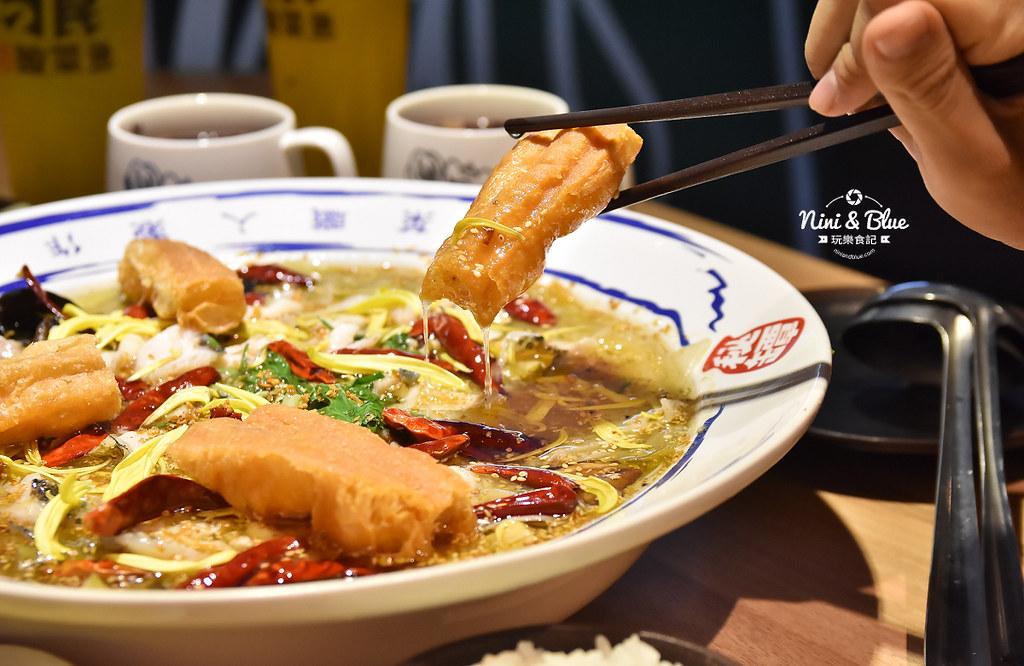 刁民酸菜魚 逢甲夜市美食小吃 麻辣燙22